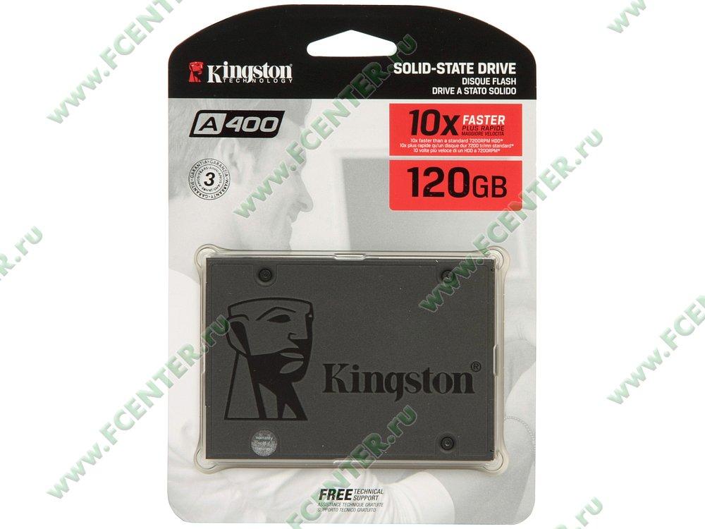 "SSD диск 120ГБ 2.5"" Kingston ""A400"" SA400S37/120G (SATA III). Коробка 1."
