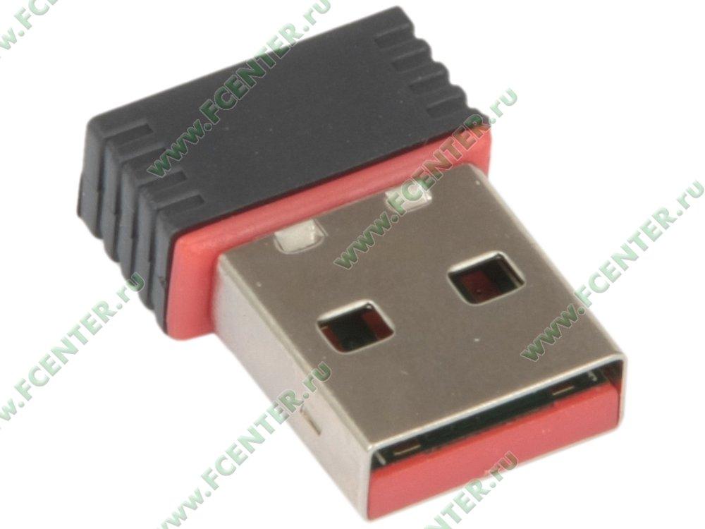 "Сетевой адаптер Wi-Fi Сет.адаптер Wi-Fi 150Мбит/сек. ORIENT ""XG-921nm"" (USB2.0). Вид спереди."