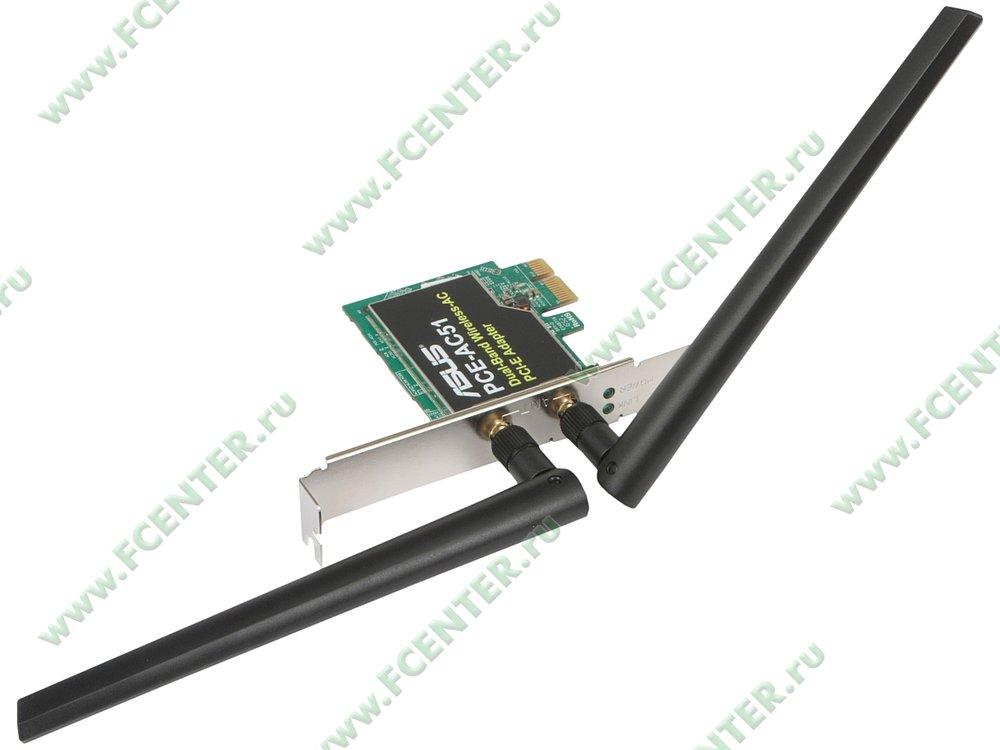 """Сетевая карта Wi-Fi 433Мбит/сек. ASUS """"PCE-AC51"""" (PCI-E x1). Вид спереди."""