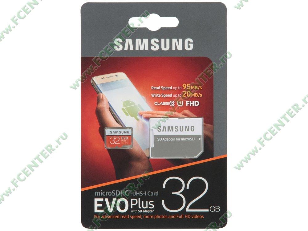 "Карта памяти 32ГБ Samsung ""EVO Plus MB-MC32GA"" microSDHC UHS-I Class10. Коробка."