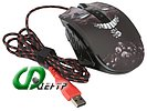 """Оптическая мышь A4Tech """"Bloody P85 (Skull)"""" (USB)"""