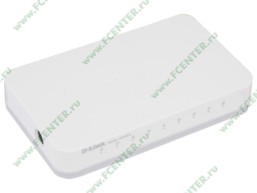 """Коммутатор D-Link """"DGS-1008A/D1A"""" 8 портов 1Гбит/сек.. Вид спереди."""