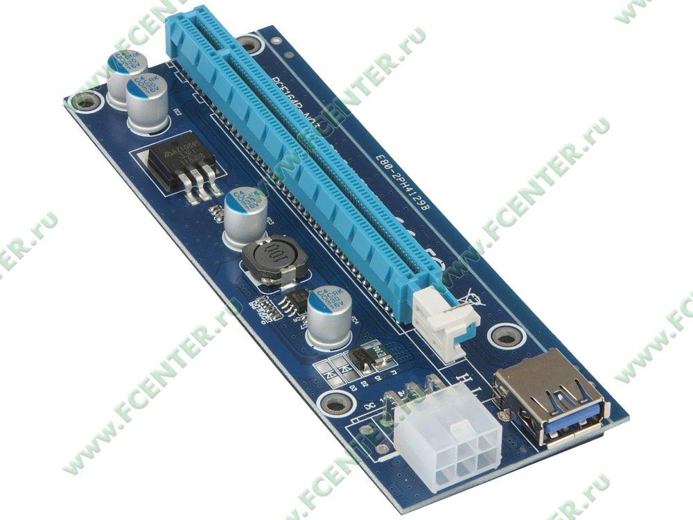 "Переходник PCI-E x1->PCI-E x16 Espada ""EPCIeKit"" (oem)"