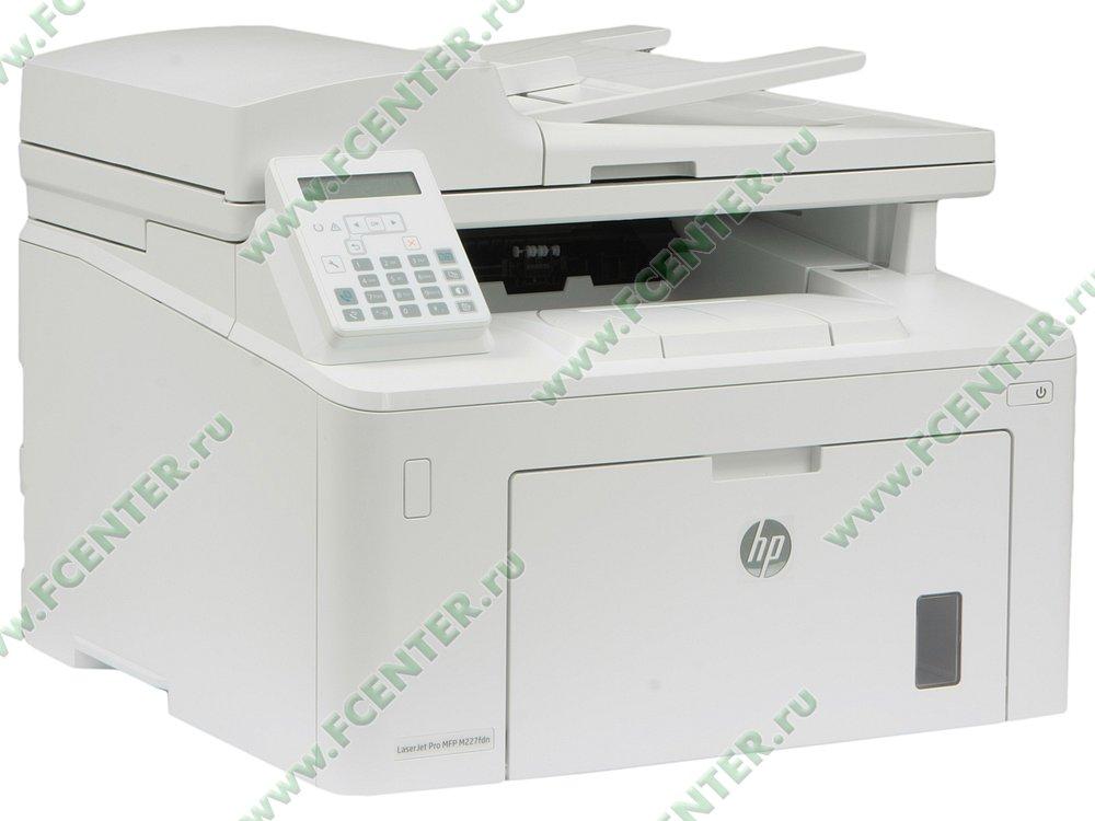 """Многофункциональное устройство HP """"LaserJet Pro MFP M227fdn"""" (USB2.0, LAN). Вид спереди 1."""
