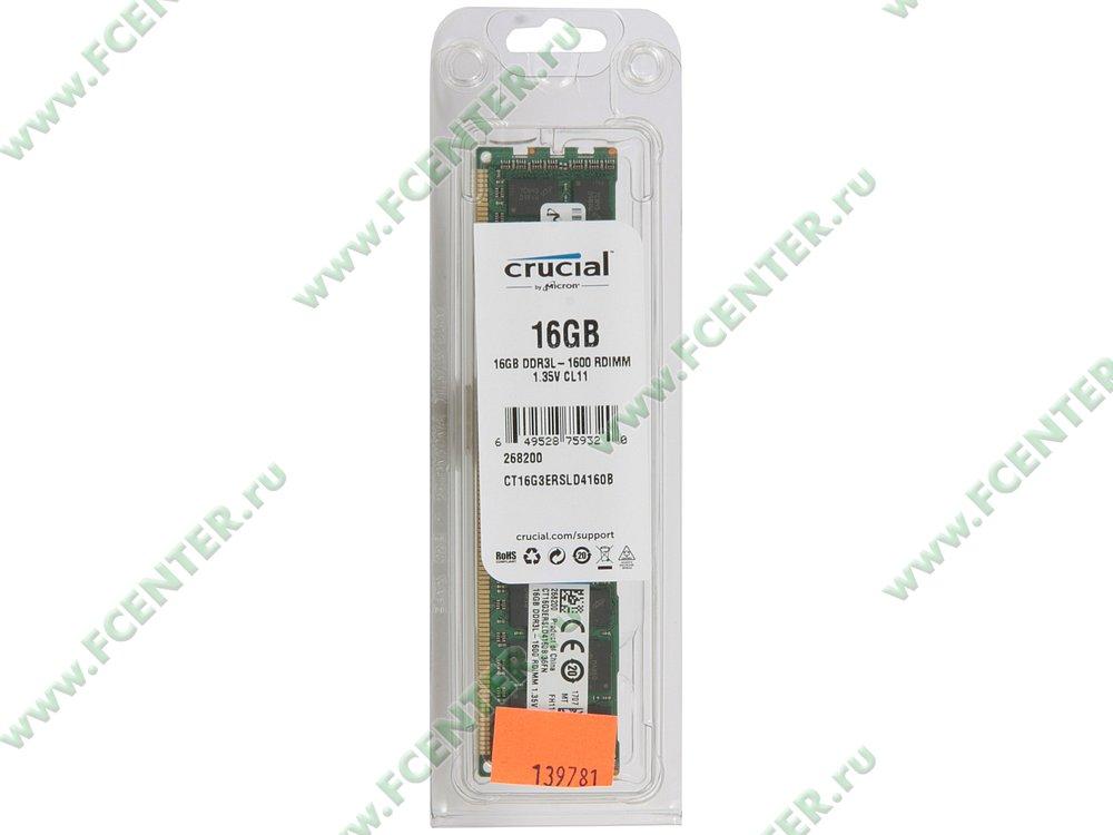 Модуль оперативной памяти 16ГБ DDR3 SDRAM Crucial (PC12800, CL11, Reg, ECC). Коробка 1.