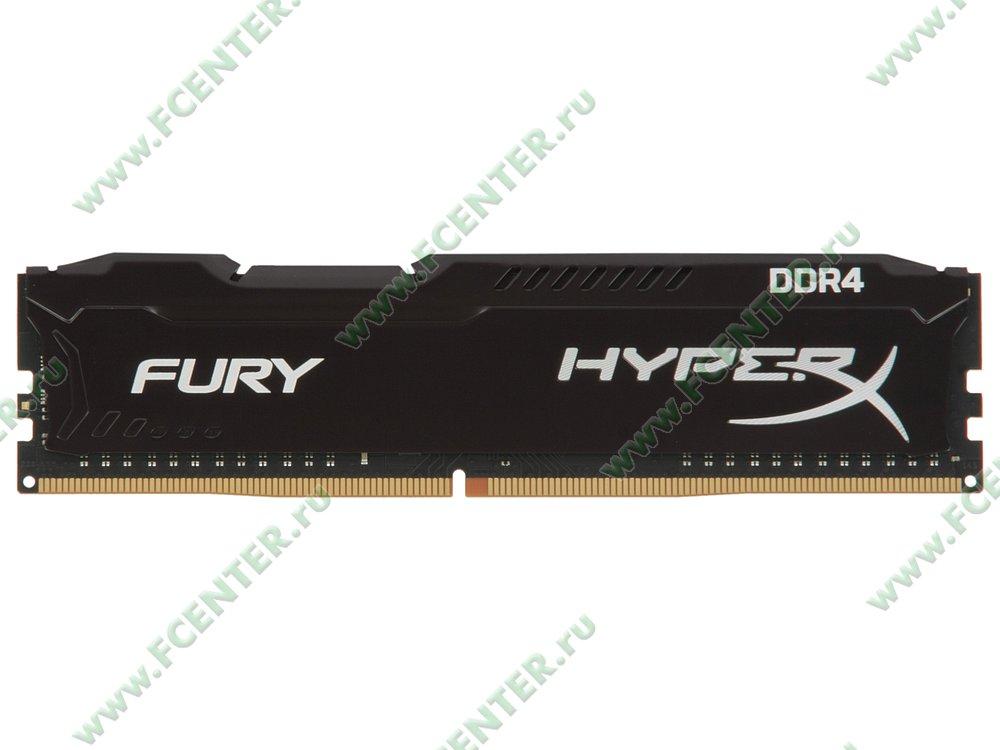 """Модуль оперативной памяти 4ГБ DDR4 Kingston """"HyperX FURY"""" (PC21300, CL15). Вид сверху."""