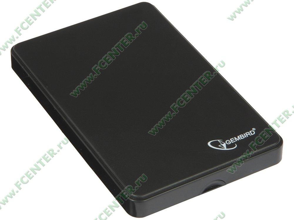 "Контейнер Gembird ""EE2-U2S-40P"" (USB2.0). Вид спереди."