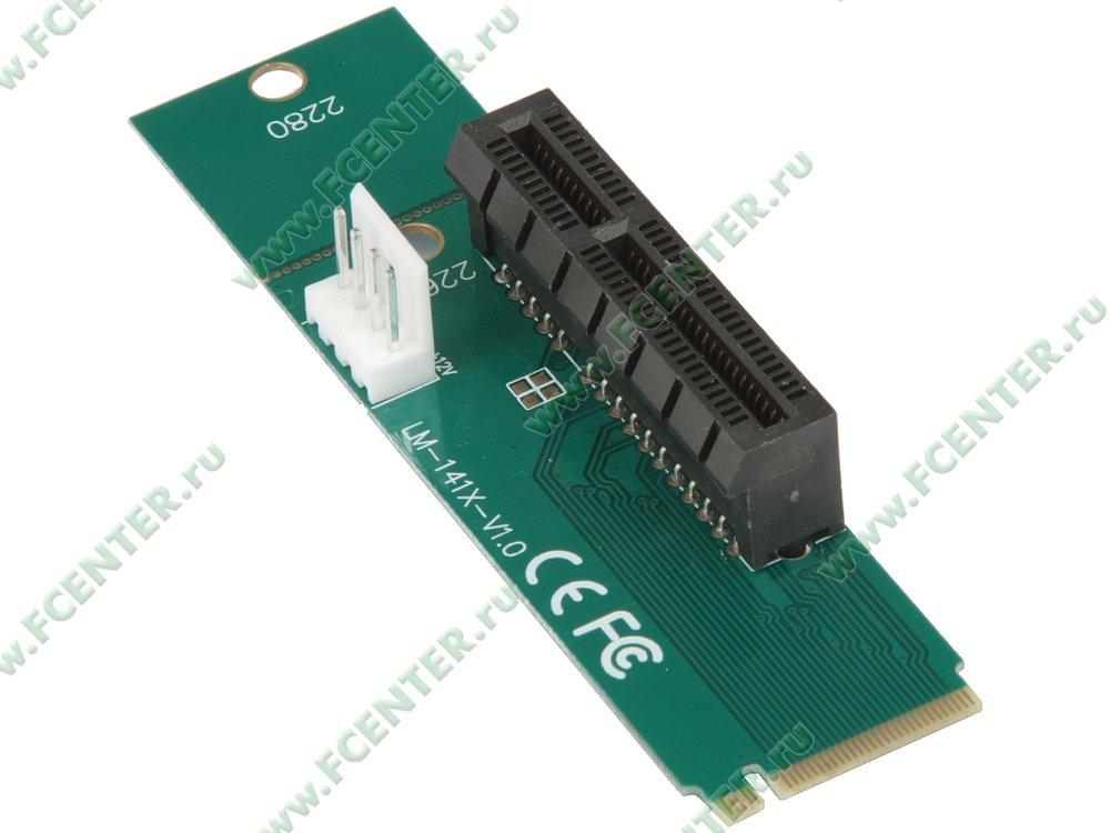 """Переходник M.2->PCI-E x2 """"LM-141X"""". Вид спереди."""