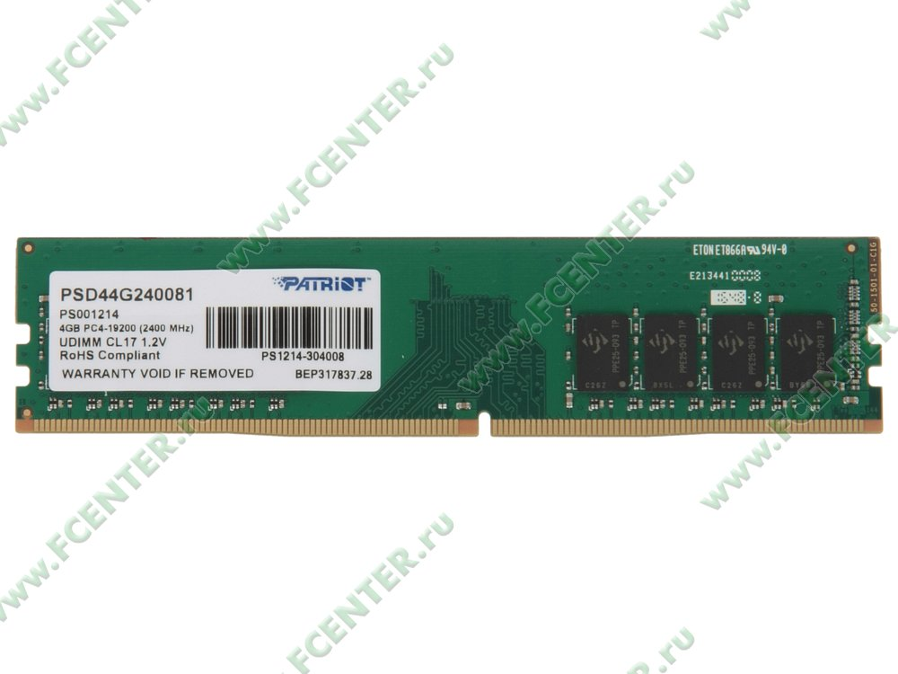 """Модуль оперативной памяти 4ГБ DDR4 Patriot """"PSD44G240081"""" (PC19200, CL17). Вид спереди."""
