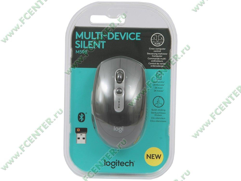 """Оптическая мышь Logitech """"M590 Multi-Device Silent"""", беспр. (USB, Bluetooth). Коробка."""