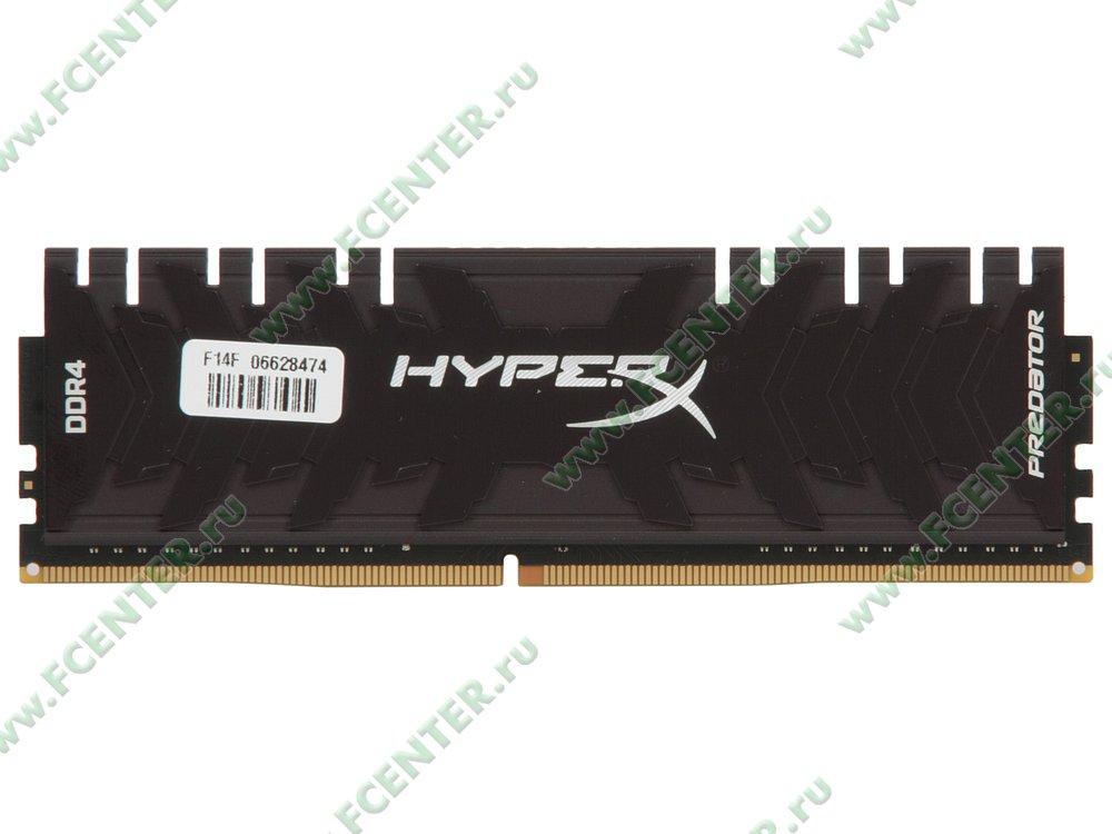 """Модуль оперативной памяти 8ГБ DDR4 Kingston """"HyperX Predator"""" (PC21300, CL13). Вид сверху."""