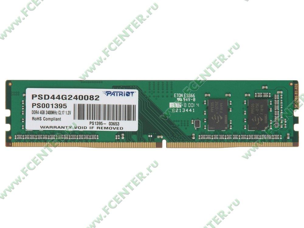 """Модуль оперативной памяти 4ГБ DDR4 Patriot """"PSD44G240082"""" (PC19200, CL17). Вид сверху."""
