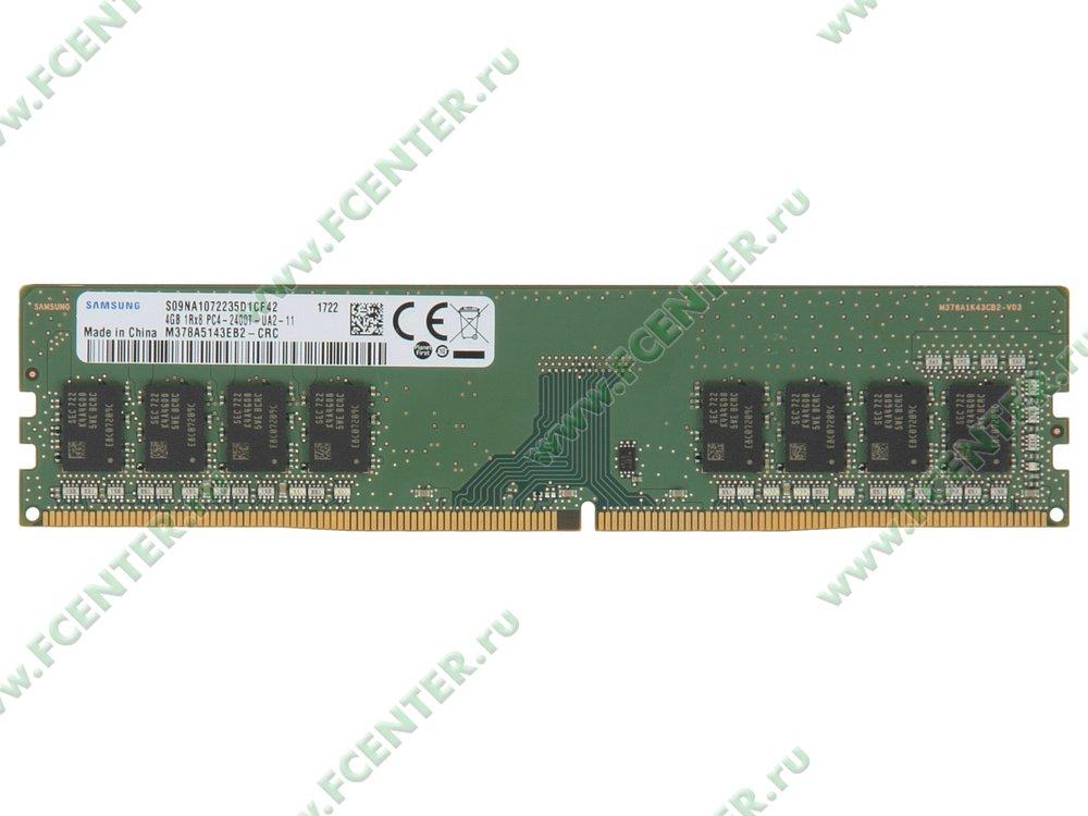"""Модуль оперативной памяти 4ГБ DDR4 SEC """"M378A5143EB2-CRC"""" (PC19200, CL17). Вид сверху."""