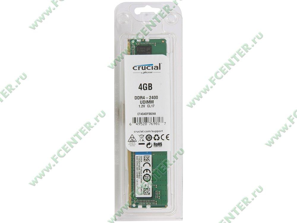 """Модуль оперативной памяти 4ГБ DDR4 Crucial """"CT4G4DFS824A"""" (PC19200, CL17). Коробка."""