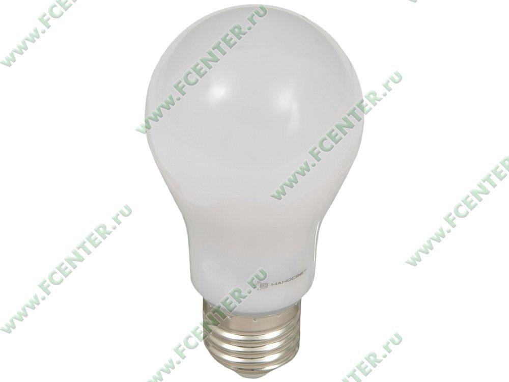 """Лампа светодиодная Наносвет """"LE-GLS-8/E27/827"""" ART.L160. Вид спереди."""