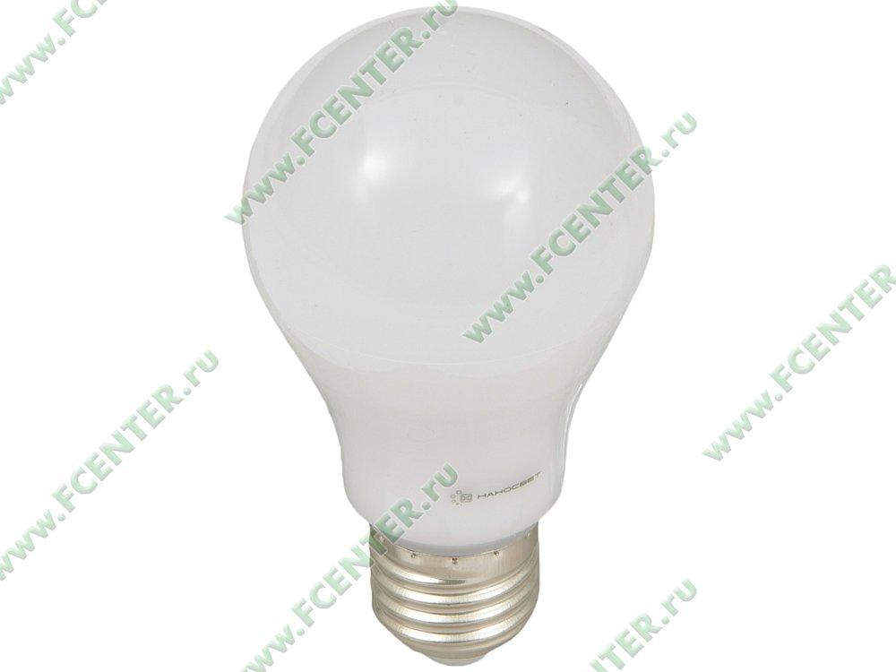 """Лампа светодиодная Наносвет """"LE-GLS-10/E27/840"""" ART.L163. Вид спереди."""