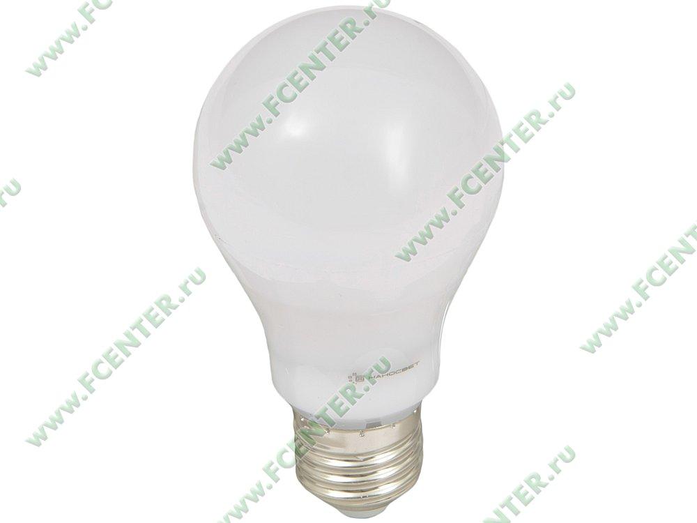 """Лампа светодиодная Наносвет """"LE-GLS-12/E27/827"""" ART.L164. Вид спереди."""