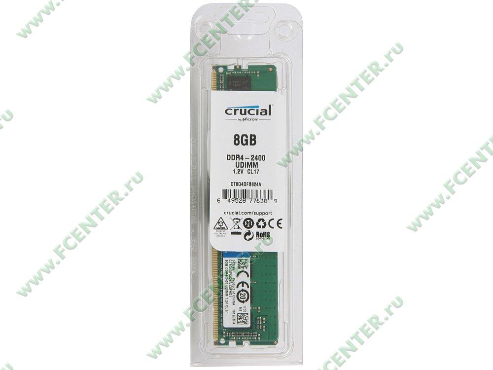 """Модуль оперативной памяти 8ГБ DDR4 Crucial """"CT8G4DFS824A"""" (PC19200, CL17). Коробка 1."""