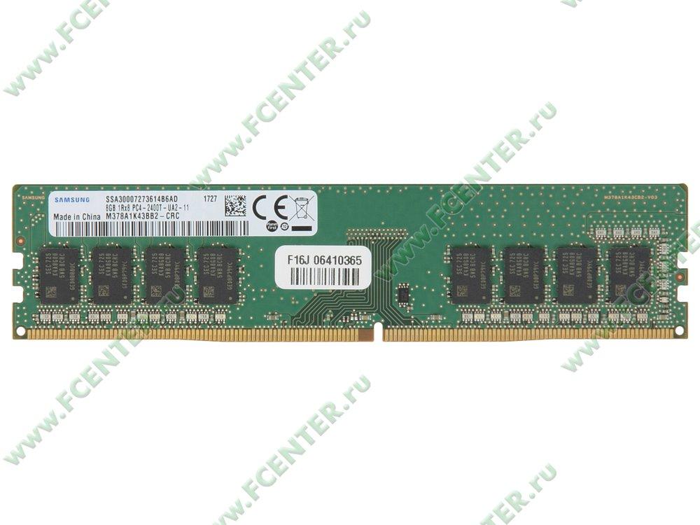 """Модуль оперативной памяти 8ГБ DDR4 SEC """"M378A1K43BB2-CRC"""" (PC19200, CL17). Вид сверху."""