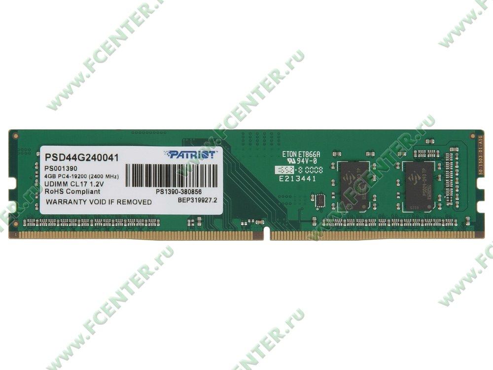 """Модуль оперативной памяти 4ГБ DDR4 Patriot """"PSD44G240041"""" (PC19200, CL17). Вид сверху."""
