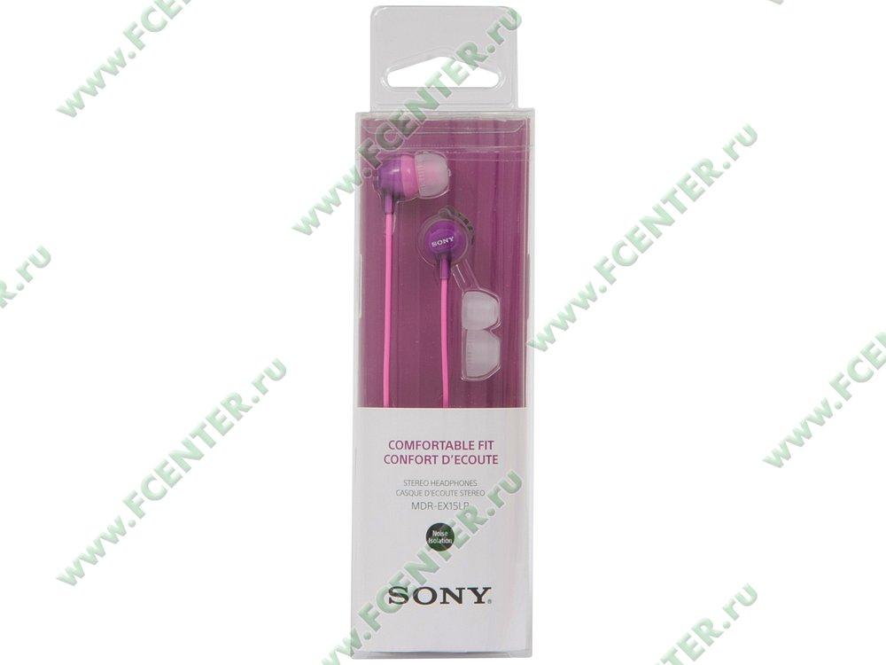 "Наушники Sony ""MDR-EX15LP/VC(AE)"". Коробка."