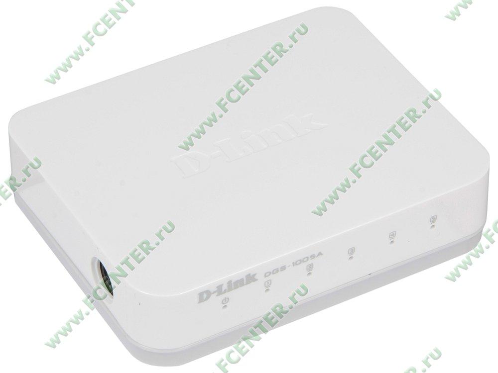"""Коммутатор D-Link """"DGS-1005A/D1A"""" 5 портов 1Гбит/сек.. Вид спереди."""