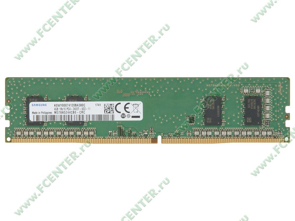 """Модуль оперативной памяти 4ГБ DDR4 SEC """"M378A5244CB0-CRC"""" (PC19200, CL17). Вид сверху."""