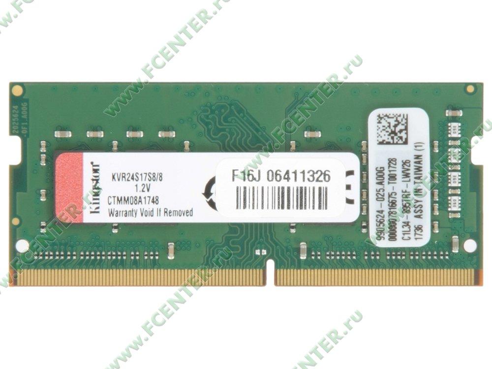 """Модуль оперативной памяти 8ГБ DDR4 Kingston """"ValueRAM"""" (PC19200, CL17). Вид сверху."""