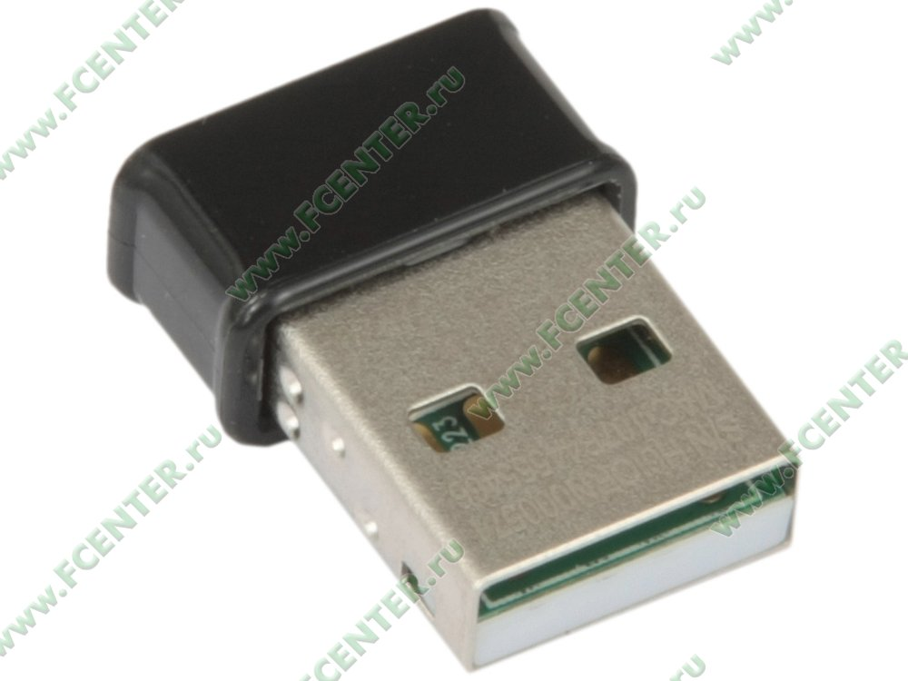 "Сетевой адаптер Wi-Fi 867Мбит/сек. ASUS ""USB-AC53 Nano"" (USB2.0). Вид спереди."