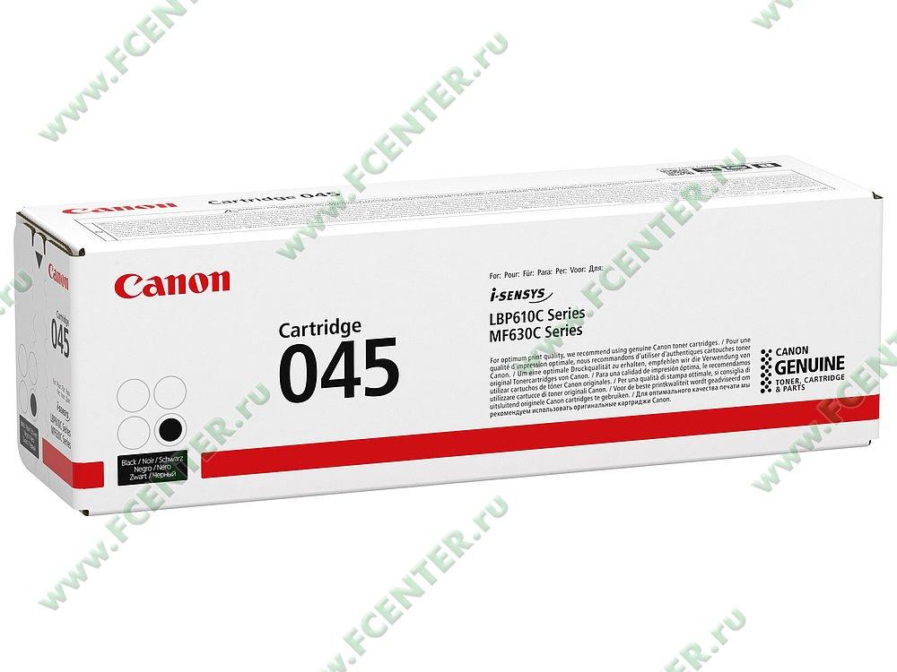"""Картридж Canon """"045"""" . Фото производителя."""