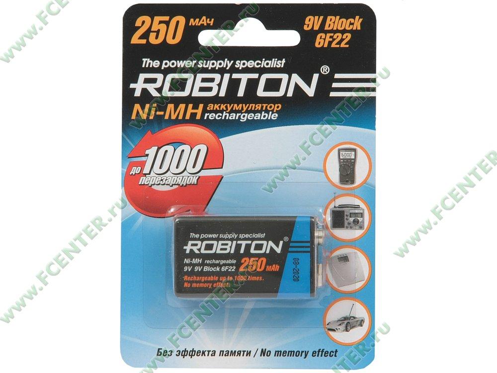 """Аккумулятор АКБ Robiton """"250MH9-1"""". Коробка 1."""