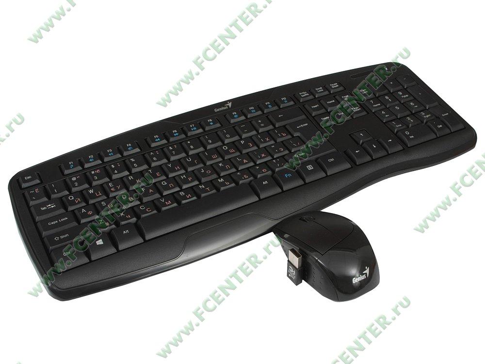 """Комплект клавиатура + мышь Genius """"KB-8000X"""" (USB). Вид спереди 1."""