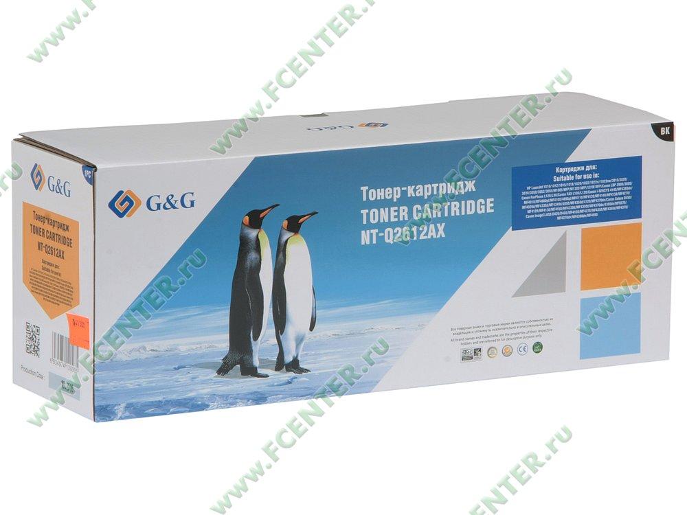 """Картридж G&G """"NT-Q2612AX"""" (черный). Коробка."""