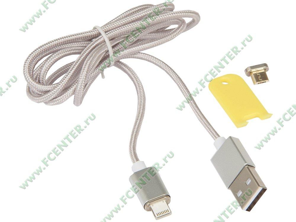 """Кабель Gembird """"Cablexpert СС-USB2-AMLM3-1M"""" (1.0м). Вид спереди."""