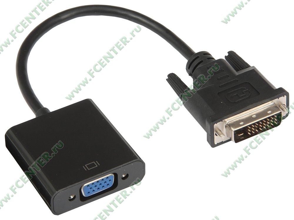 """Кабель-переходник DVI-D Dual Link->D-Sub(F) Gembird """"A-DVID-VGAF-01"""" (0.2м). Вид спереди."""