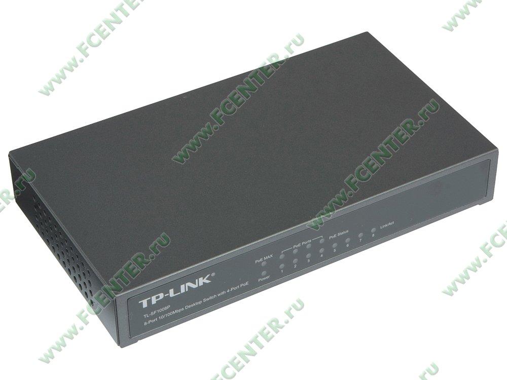 """Коммутатор TP-Link """"TL-SF1008P ver.5.0"""" 8 портов 100Мбит/сек.. Вид спереди."""