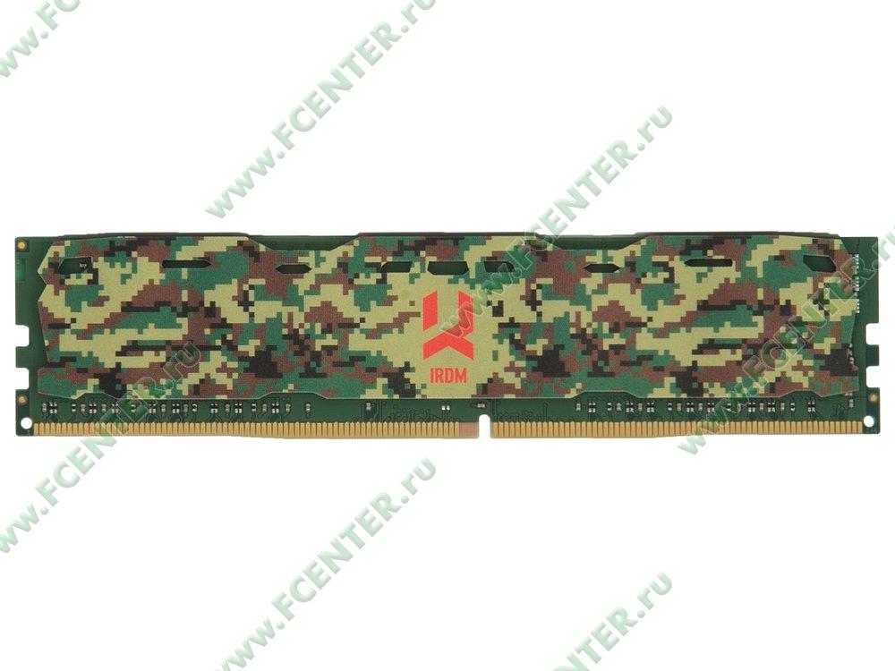 """Модуль оперативной памяти 8ГБ DDR4 GOODRAM """"IR-C2133D464L15S/8G"""" (PC17000, CL15). Вид сверху."""