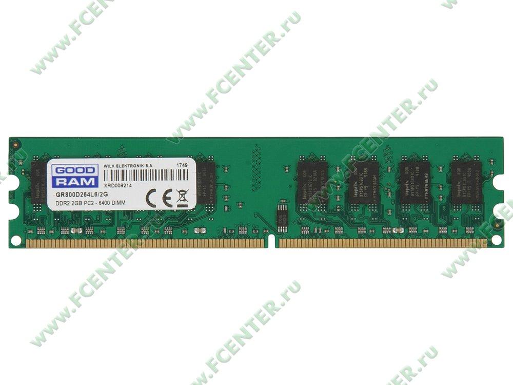 """Модуль оперативной памяти 2ГБ DDR2 GOODRAM """"GR800D264L6/2G"""" (PC6400, CL6). Вид сверху."""