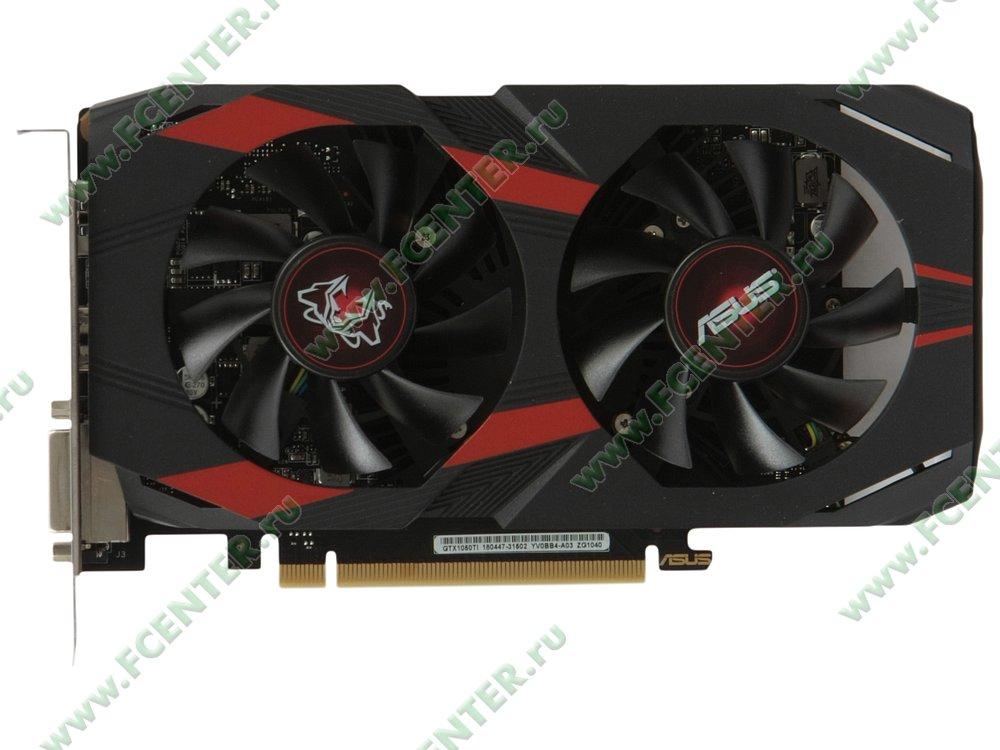 "Видеокарта ASUS ""GeForce GTX 1050 Ti 4ГБ"" CERBERUS-GTX1050TI-O4G. Вид сверху."