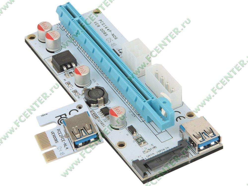 "Переходник PCI-E x1->PCI-E x16 Espada ""EPCIeKit03"". Вид спереди."
