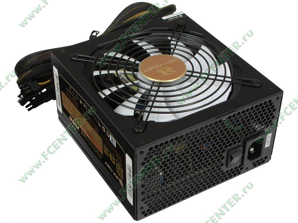 "Блок питания 750Вт High Power ""Astro Lite 750W"" AL-750GD ATX12V V2.4. Вид спереди."