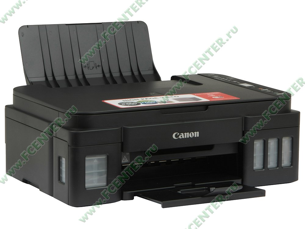 """Многофункциональное устройство Canon """"PIXMA G3410"""" (USB2.0, WiFi). Вид спереди 1."""