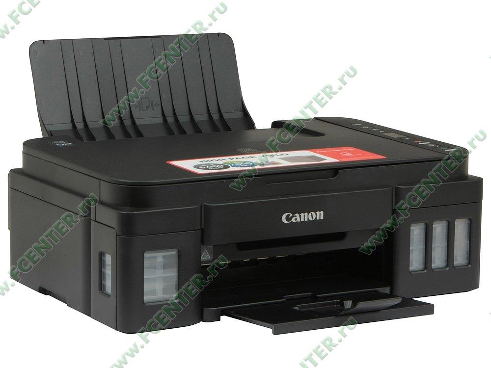 """Многофункциональное устройство Canon """"PIXMA G2410"""" (USB2.0). Вид спереди 1."""