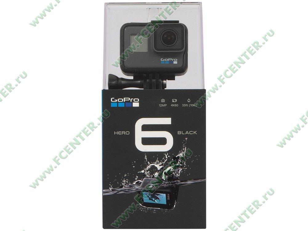 "Экшн-камера GoPro ""HERO6 Black"". Коробка 1."