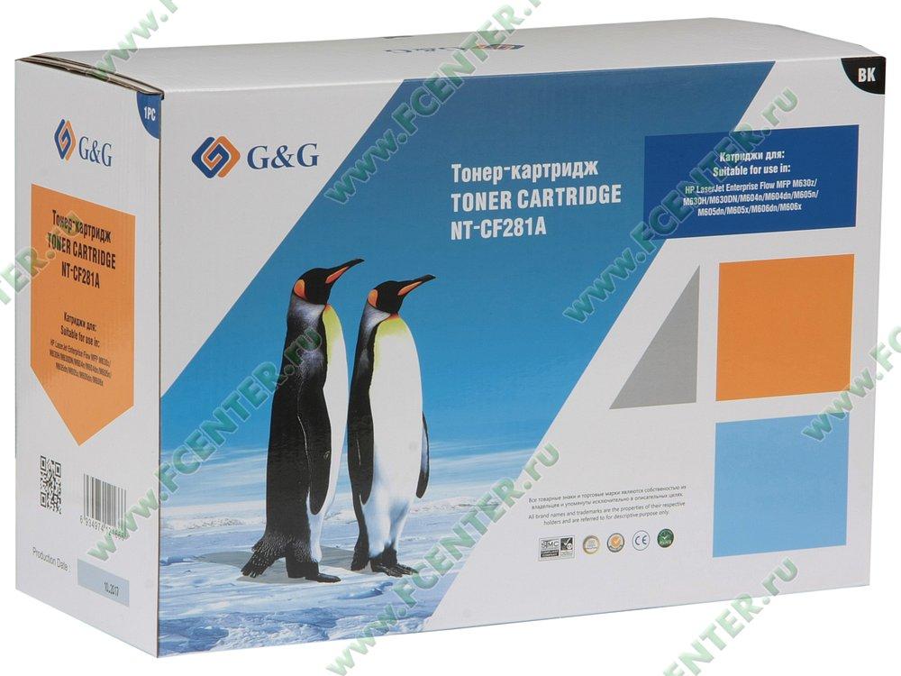 """Картридж Картридж G&G """"NT-CF281A"""" (черный). Коробка."""