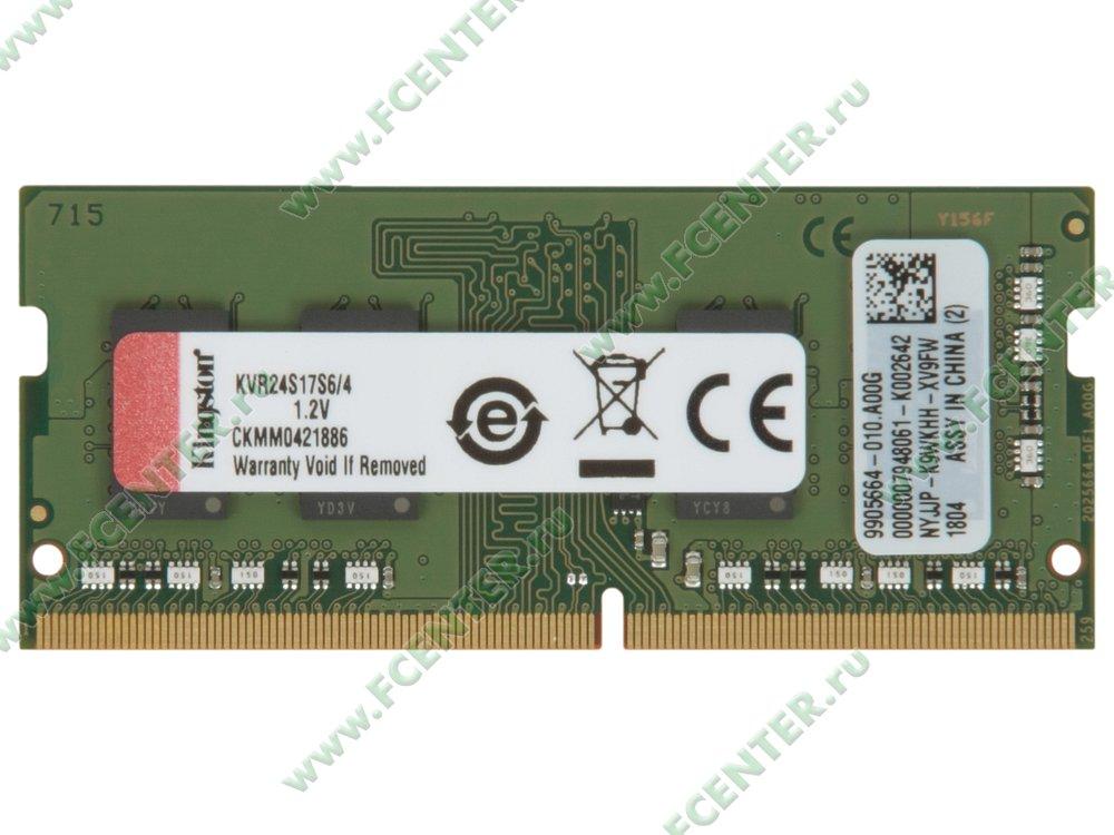 """Модуль оперативной памяти 4ГБ DDR4 Kingston """"ValueRAM"""" (PC19200, CL17). Вид сверху."""