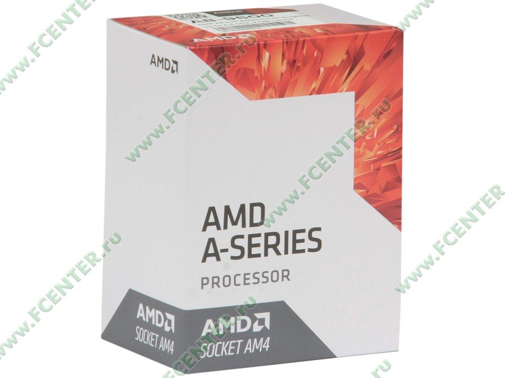 "Процессор AMD ""A8-9600"" SocketAM4. Коробка."