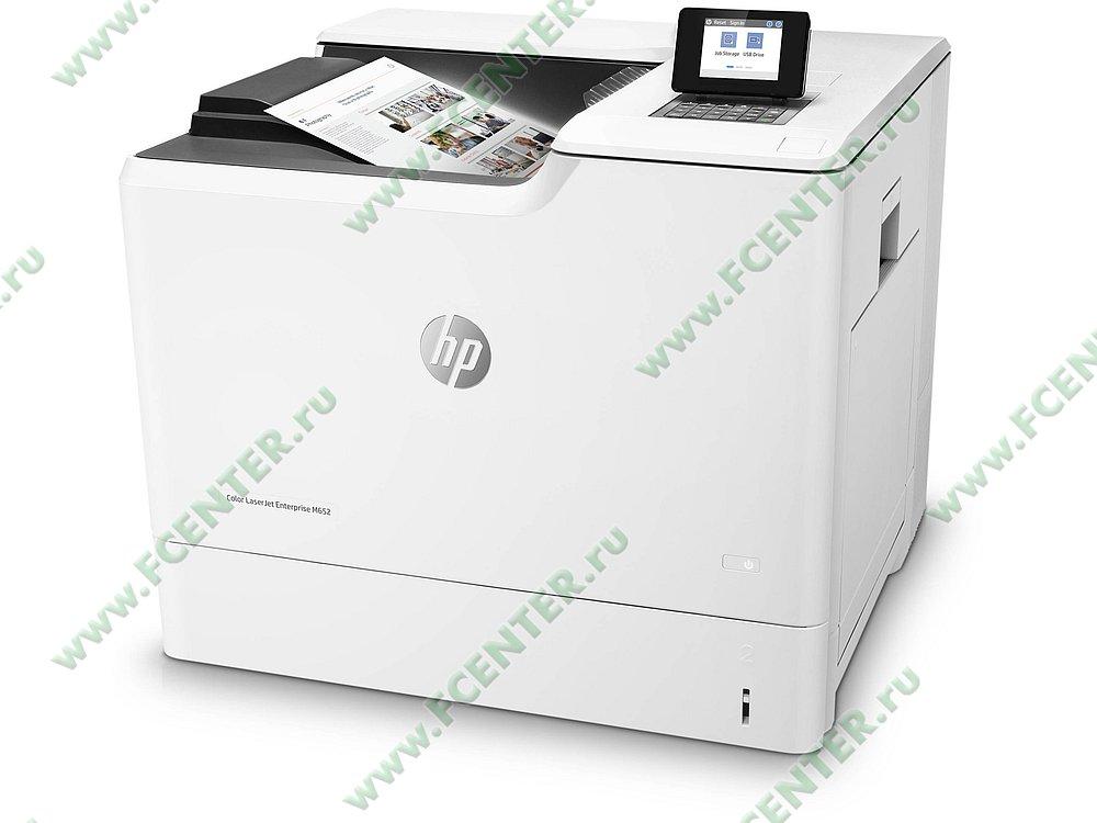 """Цветной лазерный принтер HP """"Color LaserJet Enterprise M652n"""" A4 (USB2.0, LAN). Фото производителя."""