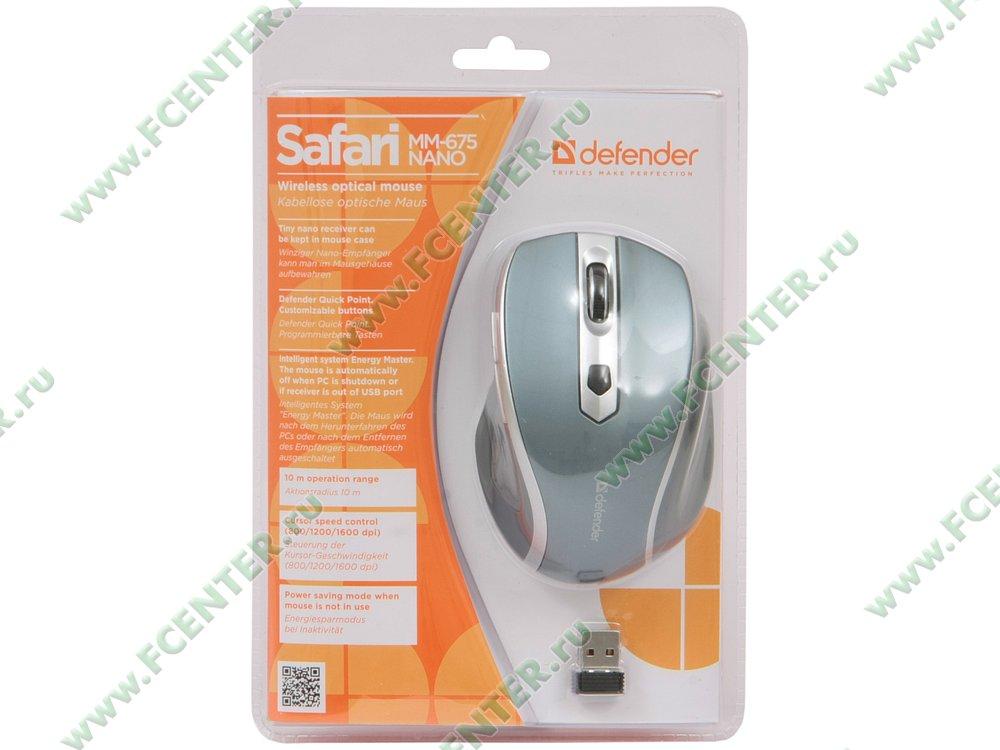 """Оптическая мышь Defender """"MM-675 Safari Nano"""", беспр. (USB). Коробка 1."""