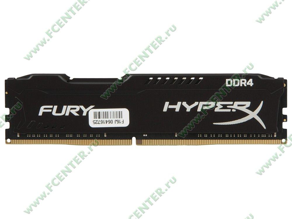"""Модуль оперативной памяти 16ГБ DDR4 Kingston """"HyperX FURY"""" (PC25600, CL18). Вид сверху."""